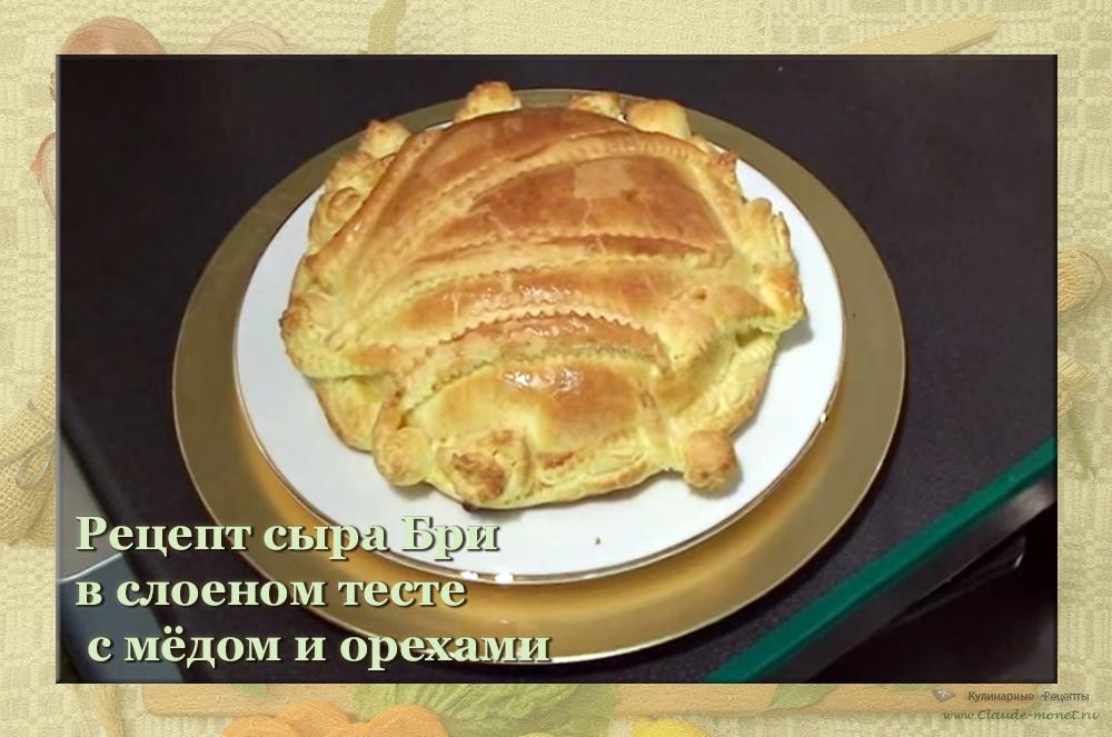 Легкие салаты к шашлыку рецепты простые и вкусные