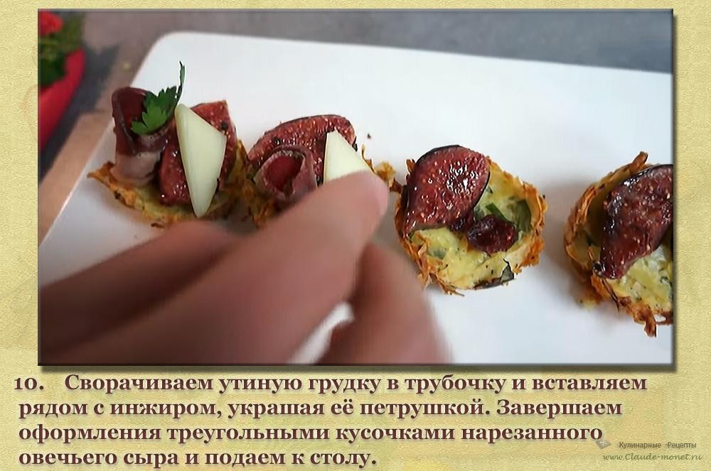 Фотографии нашей еды 2 (с) BaNZaY! : Кулинария