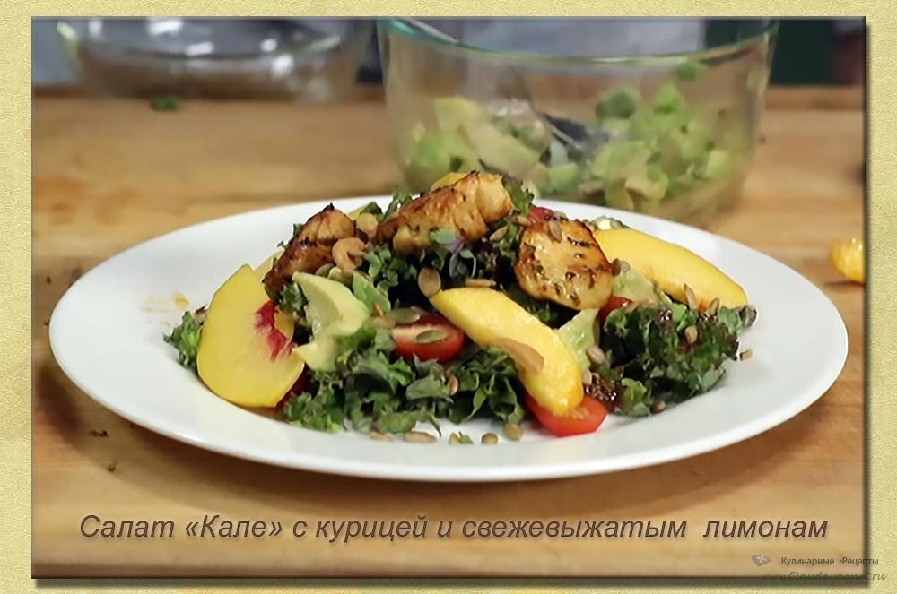 Сырные лепешки в духовке рецепт с фото