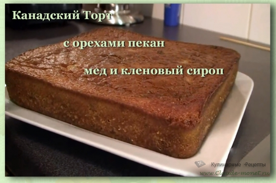 рецепты десертов правильного питания