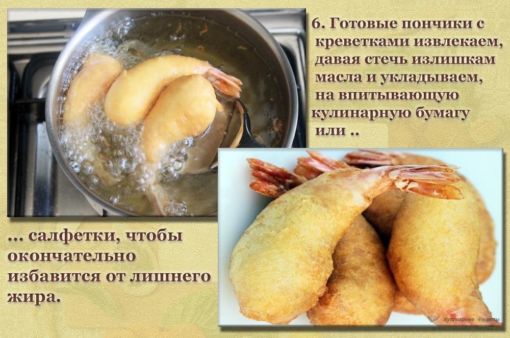 Пончики из духовки рецепт
