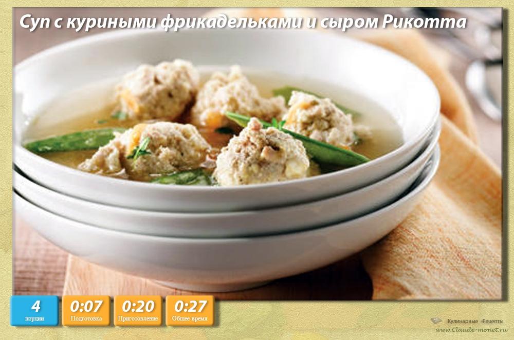 Блюда сушеного мяса рецепты